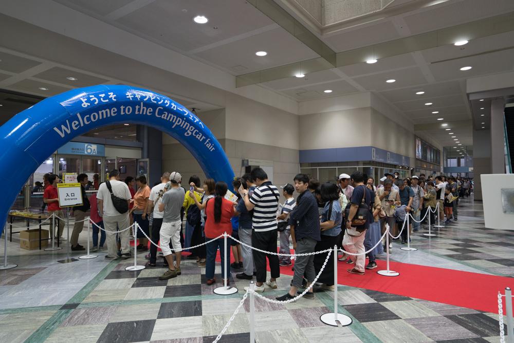 大阪キャンピングカーフェア