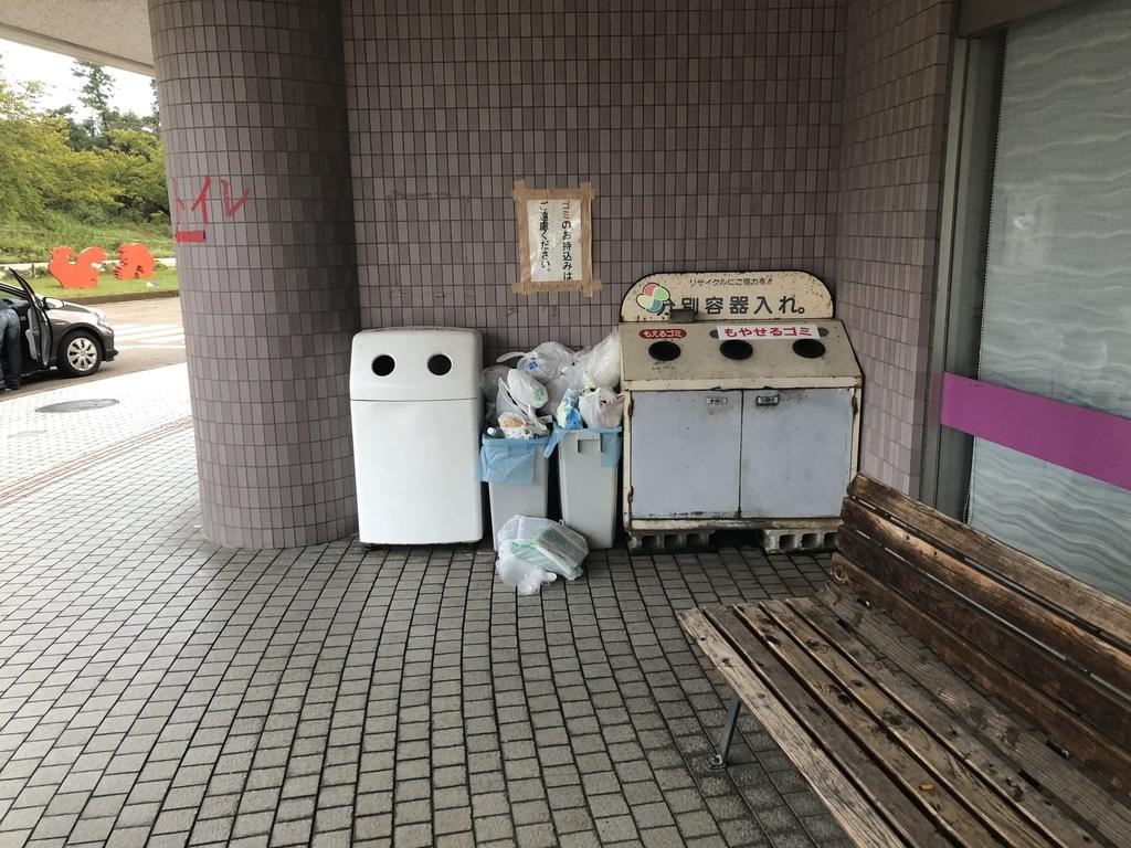 道の駅みくに ゴミ箱