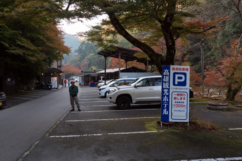 高雄観光ホテル駐車場