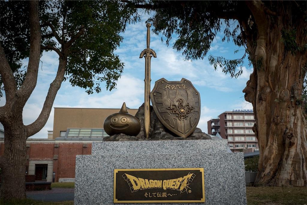 ドラゴンクエスト記念碑