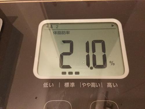 f:id:ayumegu615:20170525010517j:plain