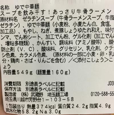 f:id:ayumegu615:20170618154241p:plain