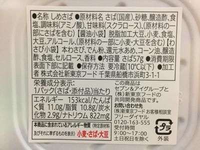 f:id:ayumegu615:20170702012258p:plain