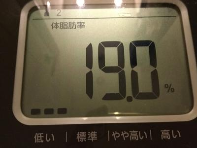 f:id:ayumegu615:20170729013351p:plain