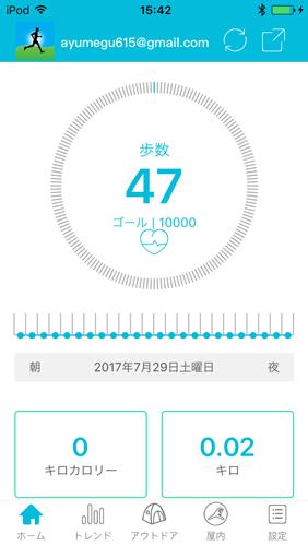 f:id:ayumegu615:20170729162154p:plain
