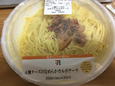f:id:ayumegu615:20170802004701p:plain
