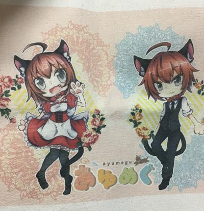 f:id:ayumegu615:20170805142402p:plain