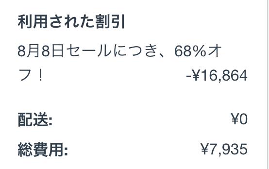 f:id:ayumegu615:20170818214556p:plain:w400