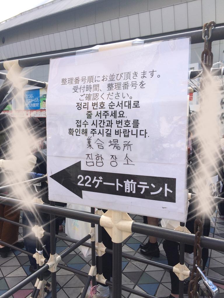 f:id:ayumi-blue-worldworks:20190202162622j:plain