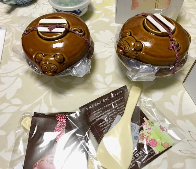 f:id:ayumi-mi:20190508212937j:plain
