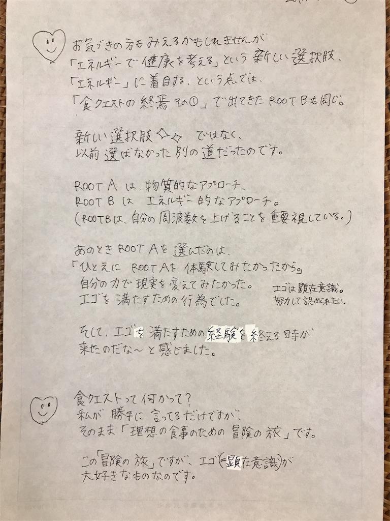 f:id:ayumi-zzz:20190307072827j:image
