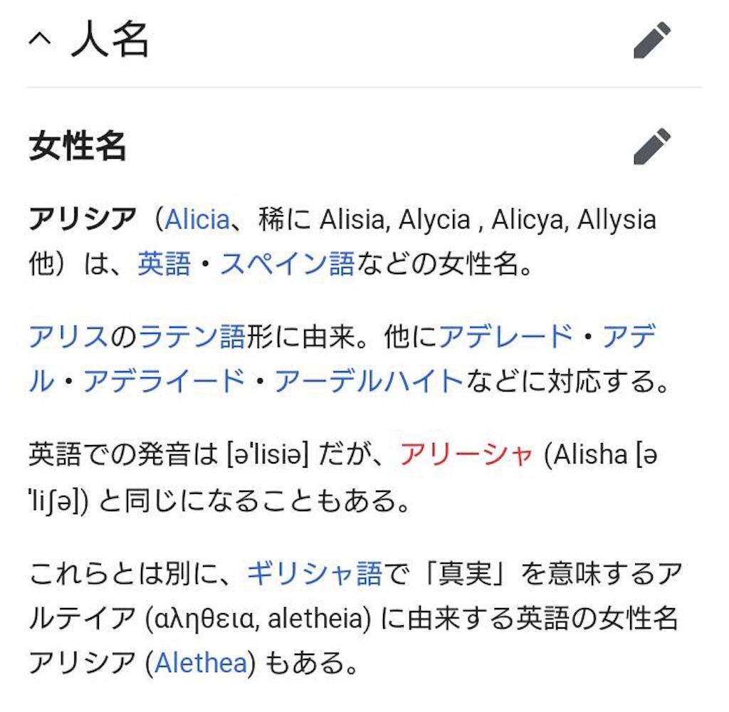 f:id:ayumi-zzz:20190907203344j:image