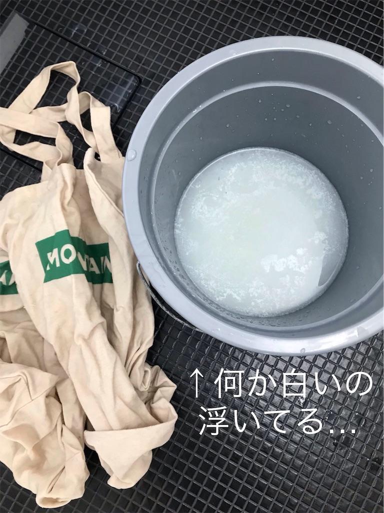f:id:ayumi-zzz:20190909131555j:image