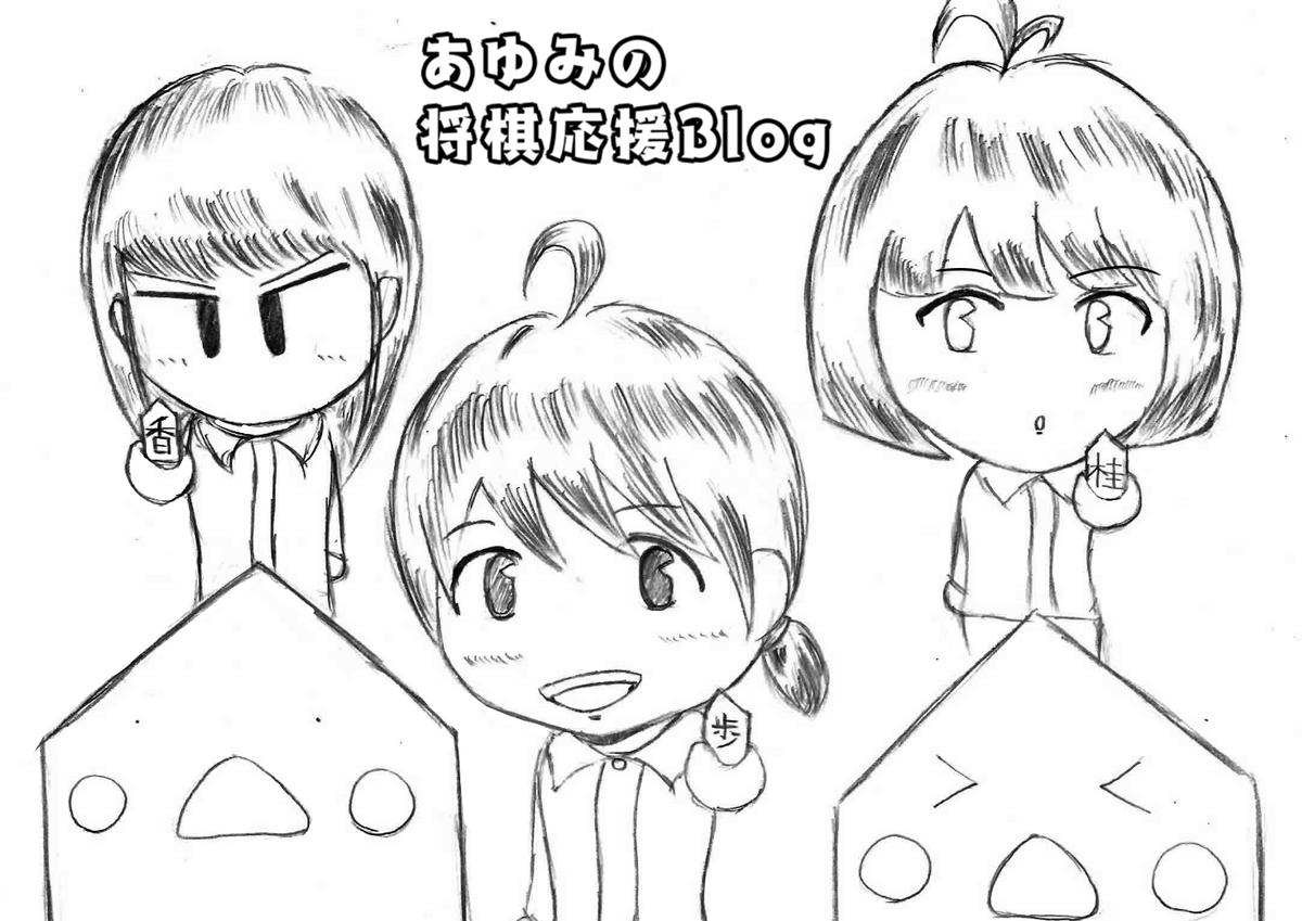 f:id:ayumi0601:20190901010849p:plain