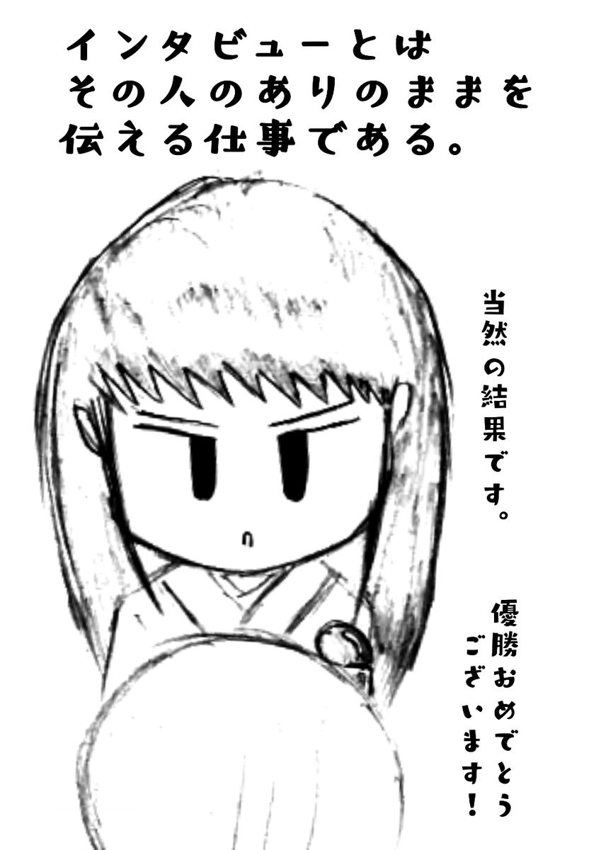 f:id:ayumi0601:20190906235052p:plain
