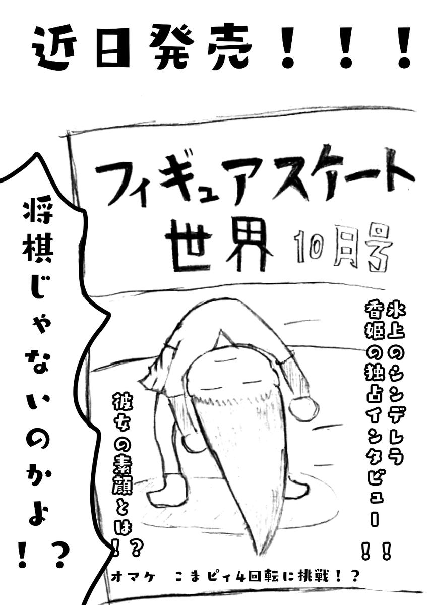f:id:ayumi0601:20190906235148p:plain