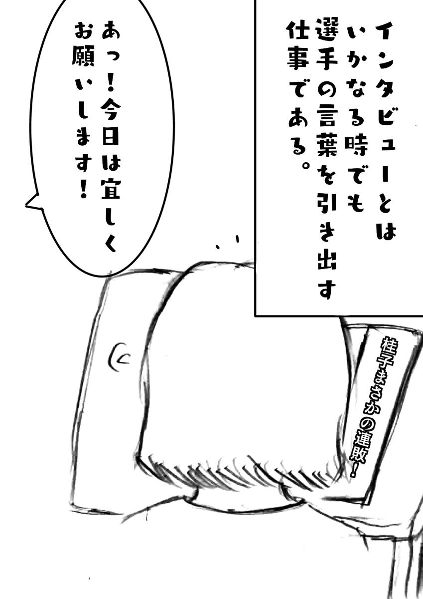 f:id:ayumi0601:20190926221158p:plain
