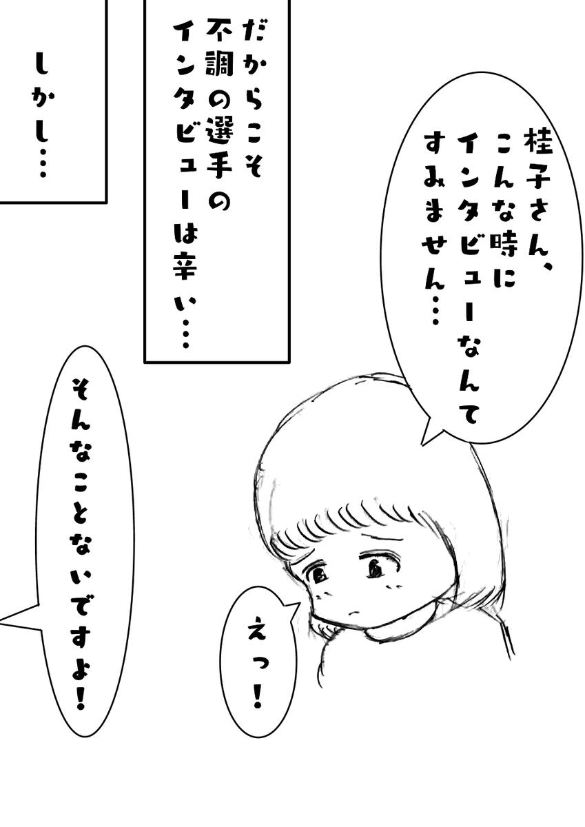f:id:ayumi0601:20190926221239p:plain