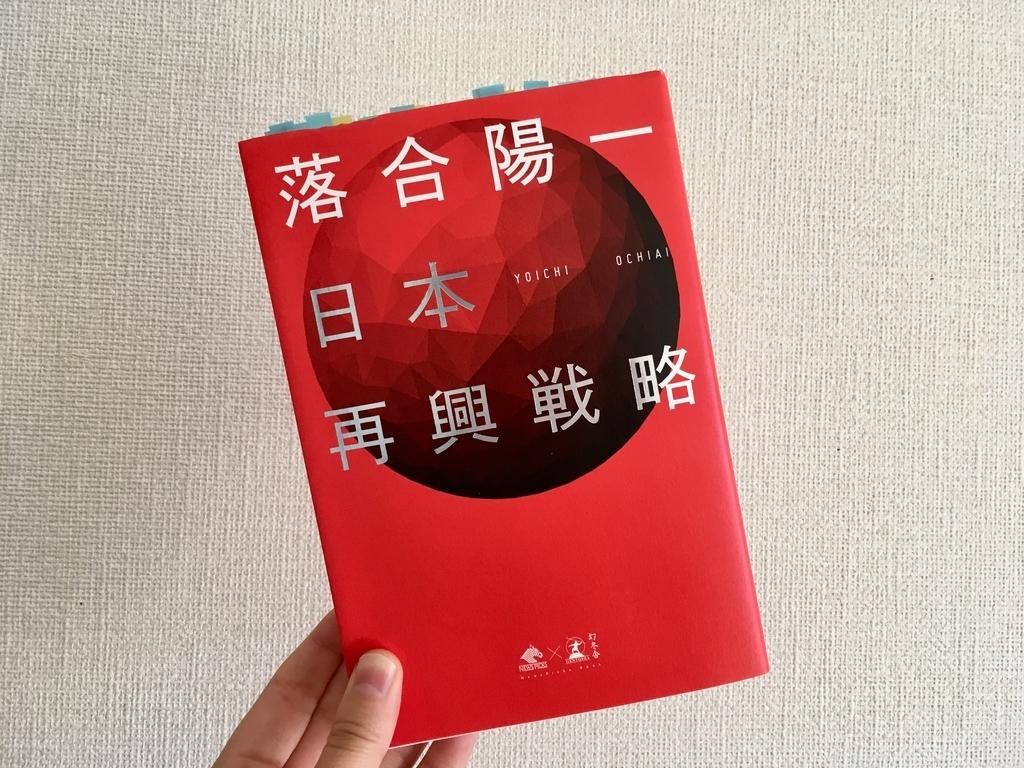 f:id:ayumi09116:20181019121852j:plain