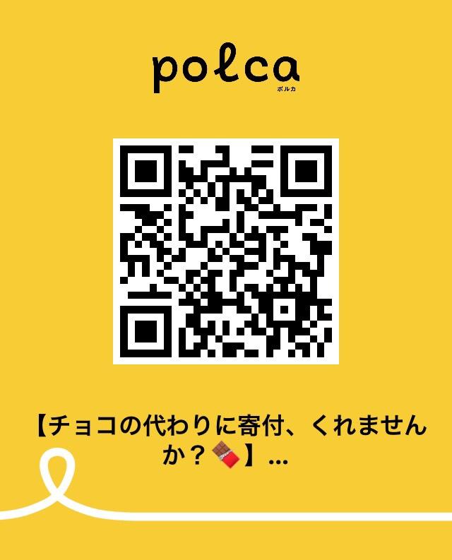 f:id:ayumi09116:20190206104718j:plain