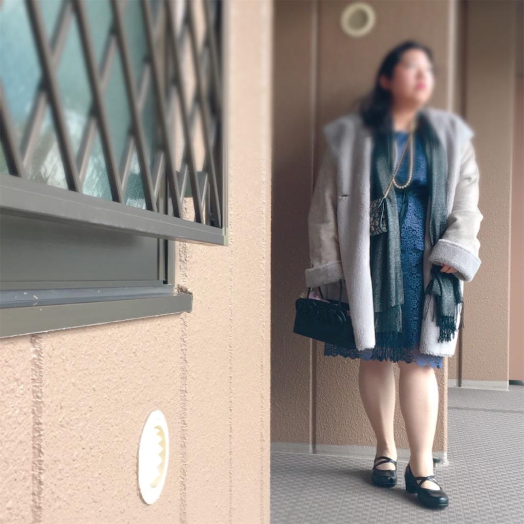 f:id:ayumi2007:20191220083538j:image