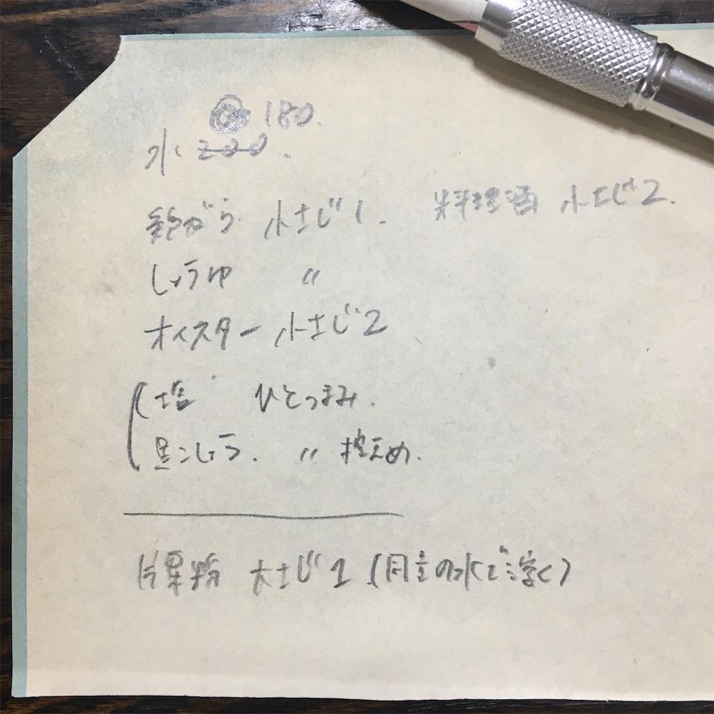f:id:ayumi2007:20200518151046j:plain