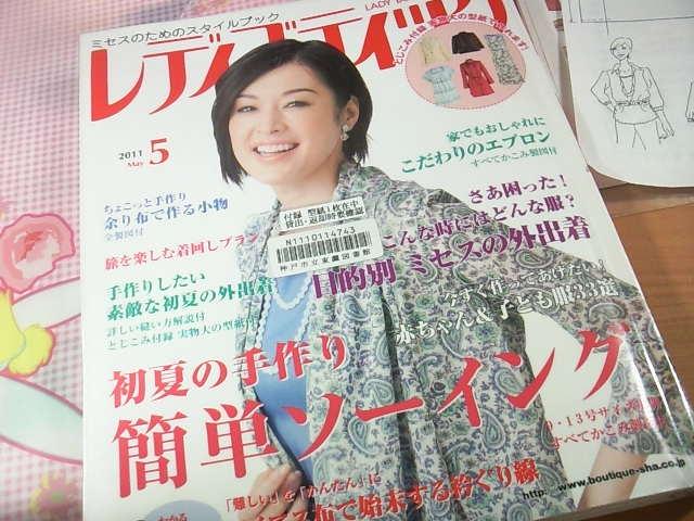 f:id:ayumi2007:20200712202216j:plain