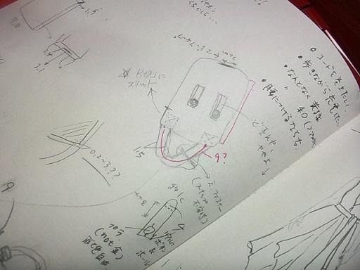f:id:ayumi2007:20200712203937j:plain
