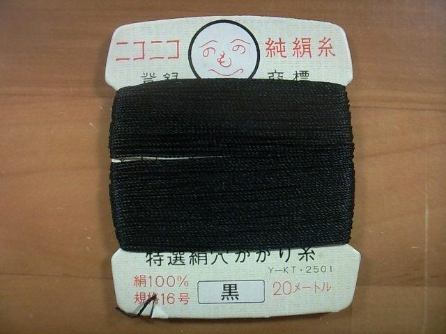 f:id:ayumi2007:20200712213521j:plain
