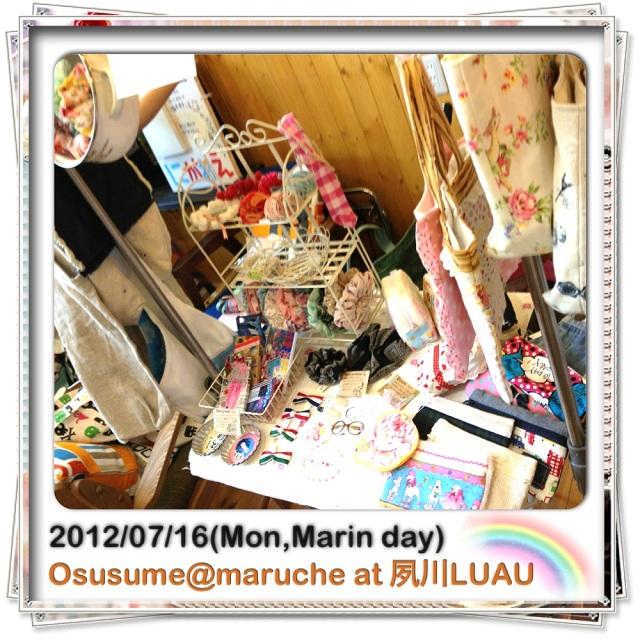 f:id:ayumi2007:20200712234507j:plain