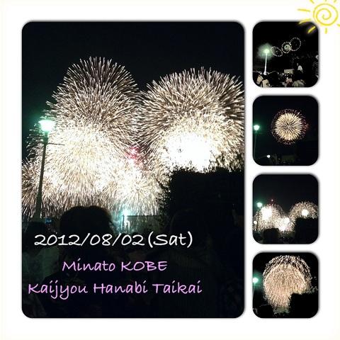 f:id:ayumi2007:20200712234941j:plain