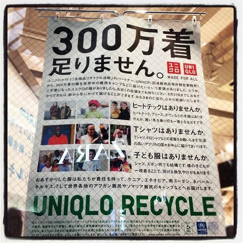 f:id:ayumi2007:20200712235020j:plain