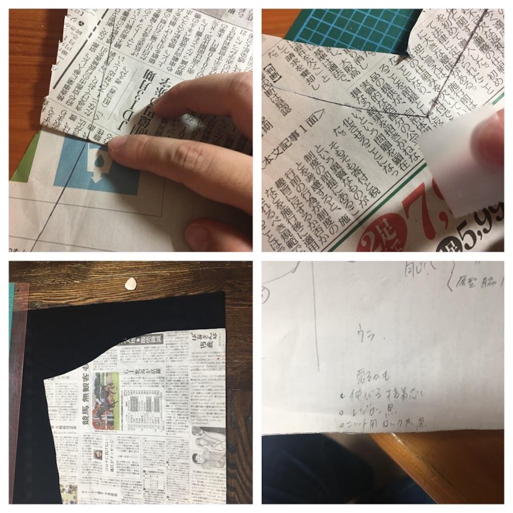 f:id:ayumi2007:20201103062743j:image