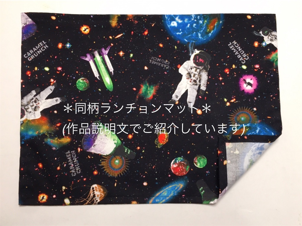 f:id:ayumi2007:20210211184159j:image
