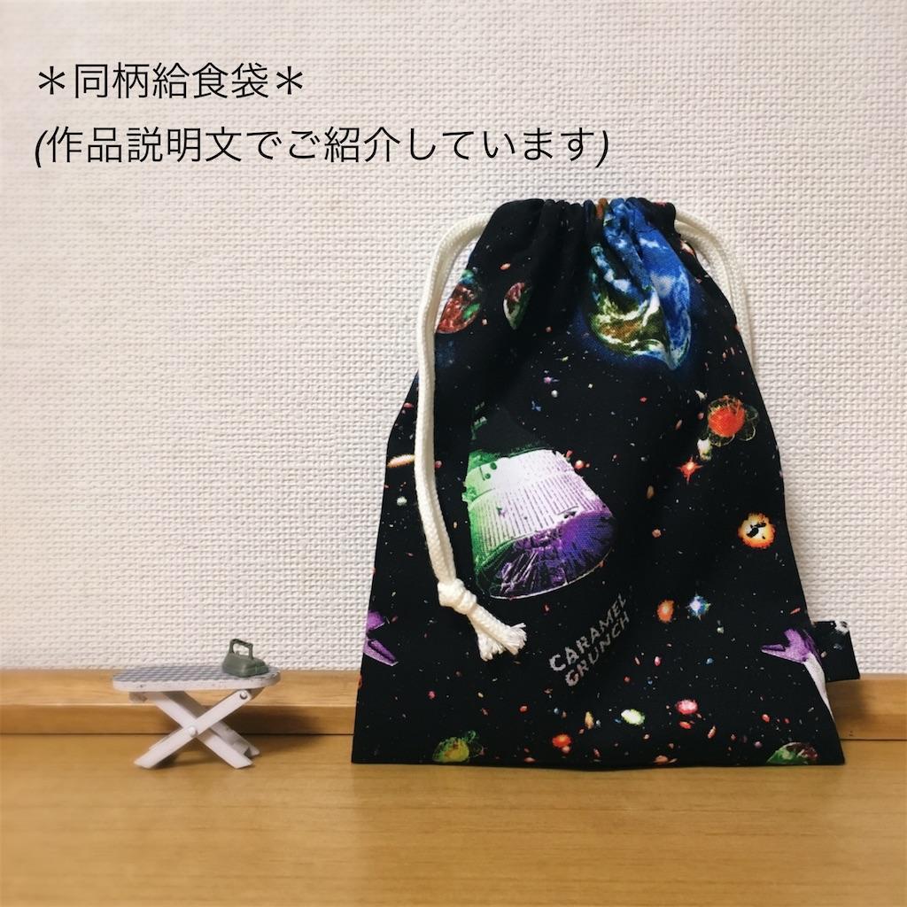 f:id:ayumi2007:20210211184206j:image