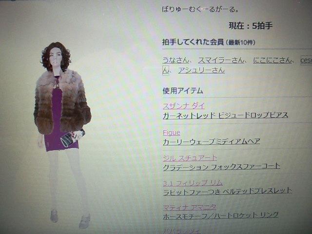 f:id:ayumi2007:20210321175333j:plain