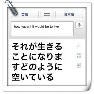 f:id:ayumi2007:20210321184239j:plain