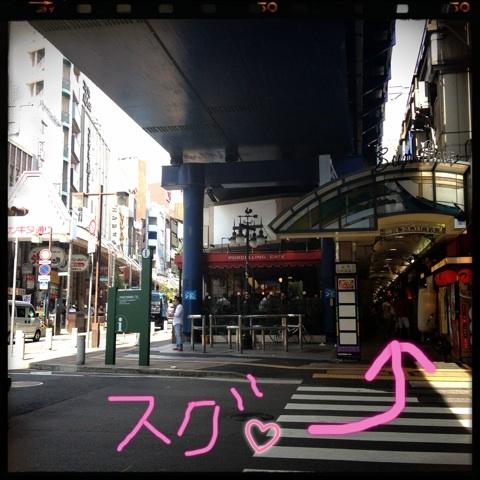 f:id:ayumi2007:20210321184633j:plain