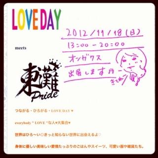 f:id:ayumi2007:20210321201519j:plain