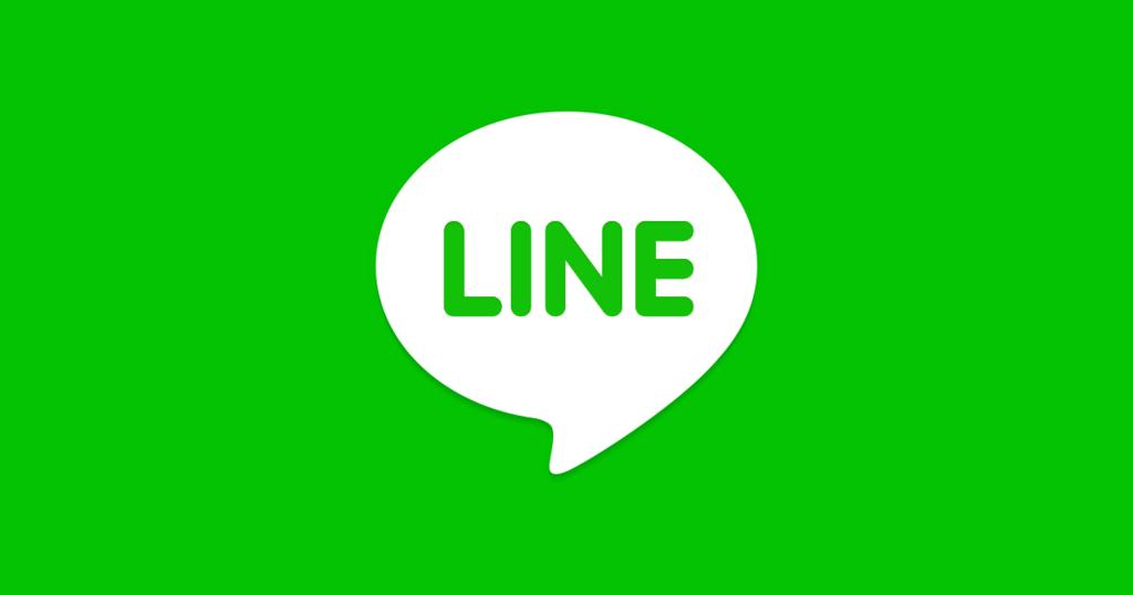 Line ブロック