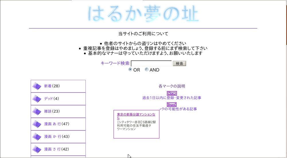 f:id:ayumi2009:20170724152505j:plain