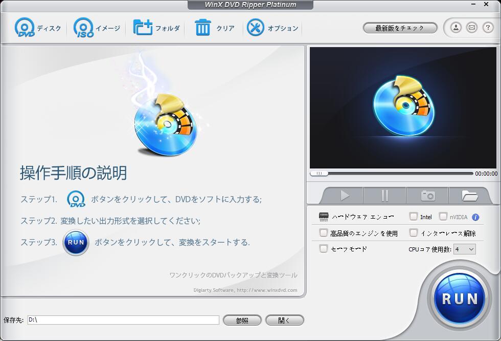 f:id:ayumi2009:20170808183251j:plain