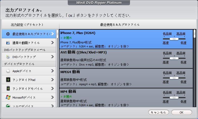 f:id:ayumi2009:20170808183453j:plain