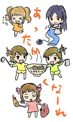 f:id:ayumi31:20071229120721j:image