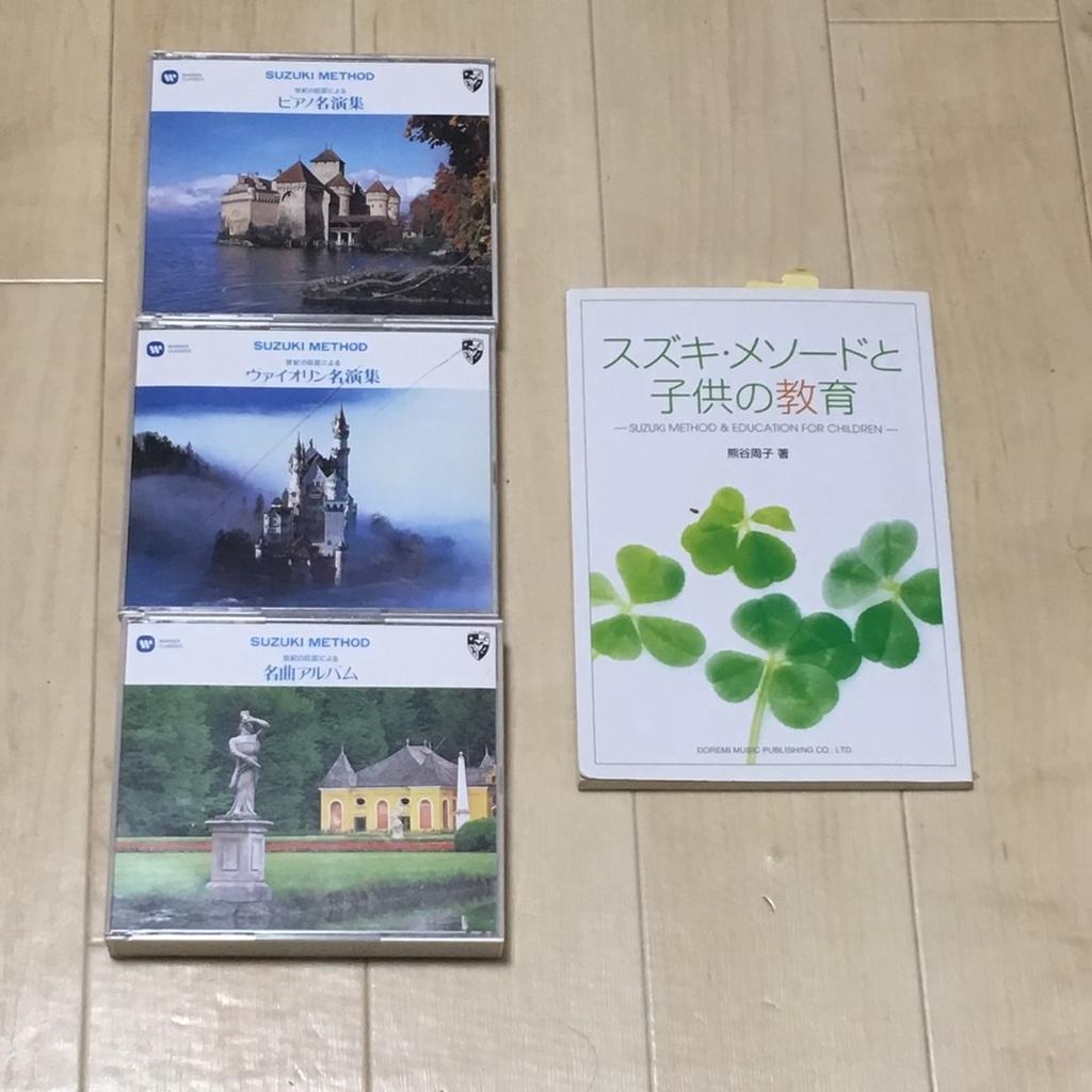 f:id:ayumi_dwe:20190108063210j:plain