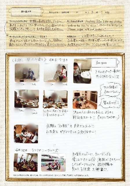 f:id:ayumi_dwe:20200407092903j:image