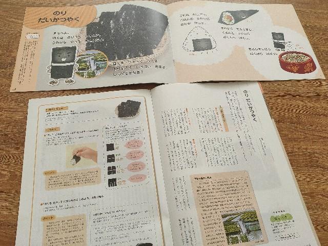 f:id:ayumi_dwe:20200412111717j:image