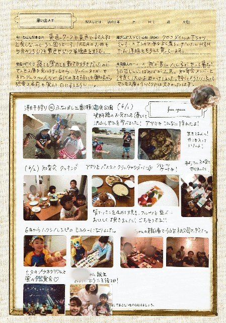 f:id:ayumi_dwe:20200412113842j:image