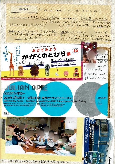 f:id:ayumi_dwe:20200418155919j:image