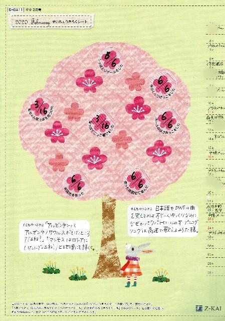 f:id:ayumi_dwe:20200810012251j:image